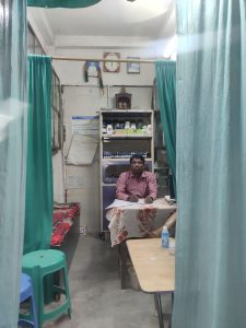 Facility of check up